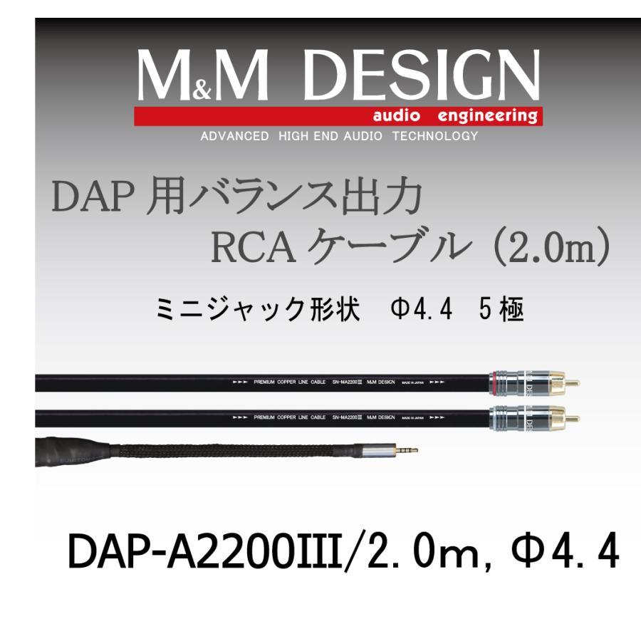 人気デザイナー DAP-A2200II 2.0m 4.4, 大槌町:79e3fe1d --- grafis.com.tr