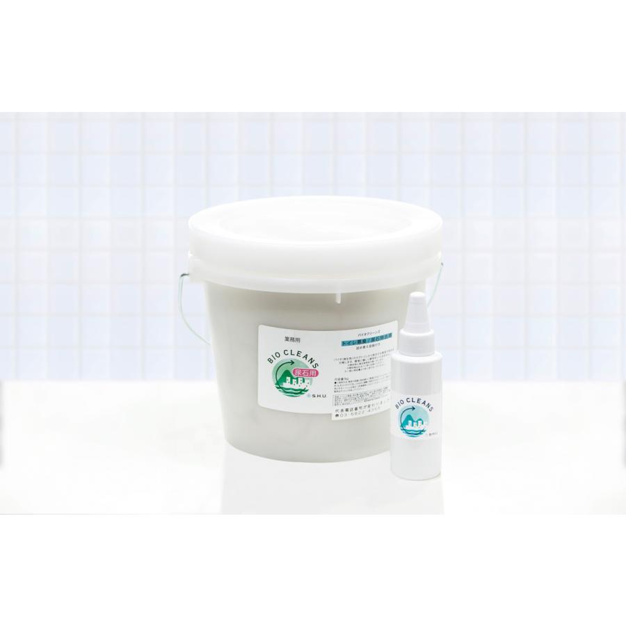 バイオクリーンズ 3kg 大容量 配管 臭いの元 環境にやさしい 消臭剤 mmi-store