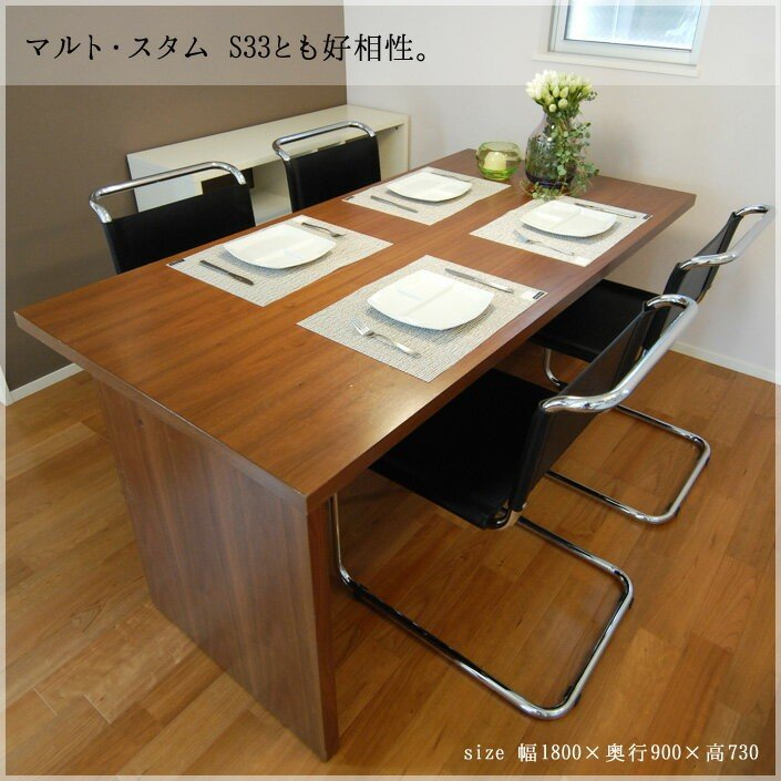 4人〜6人用 CMダイニング CMサイズオーダー ダイニングテーブル 全3色 開梱設置残材処理サービス mminterior 02