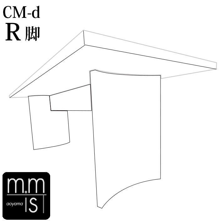 4人〜6人用 CMダイニング CMサイズオーダー ダイニングテーブル 全3色 開梱設置残材処理サービス mminterior 13