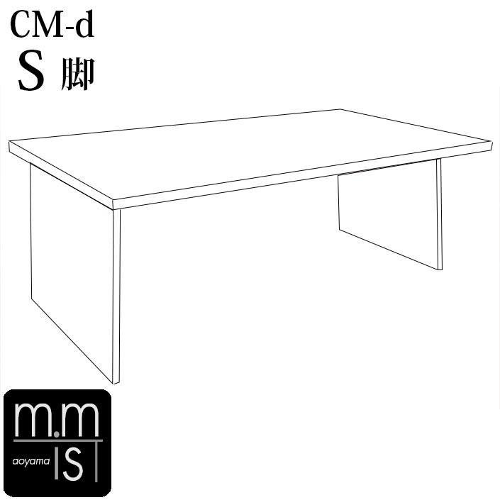4人〜6人用 CMダイニング CMサイズオーダー ダイニングテーブル 全3色 開梱設置残材処理サービス mminterior 14