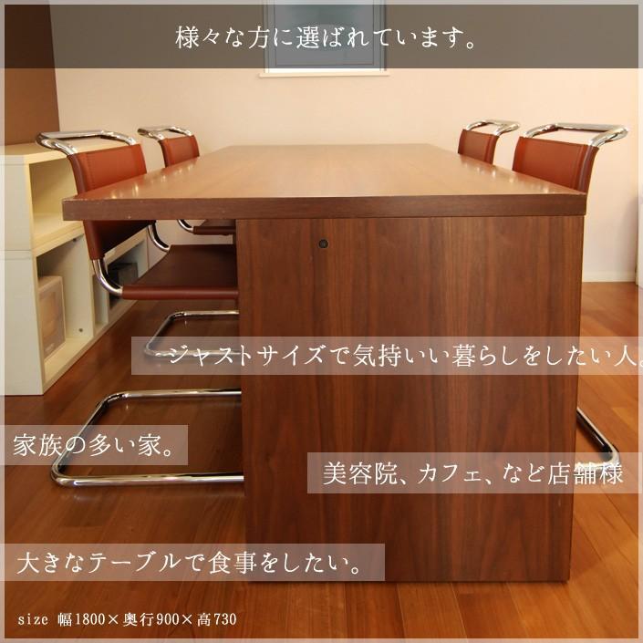 4人〜6人用 CMダイニング CMサイズオーダー ダイニングテーブル 全3色 開梱設置残材処理サービス mminterior 03
