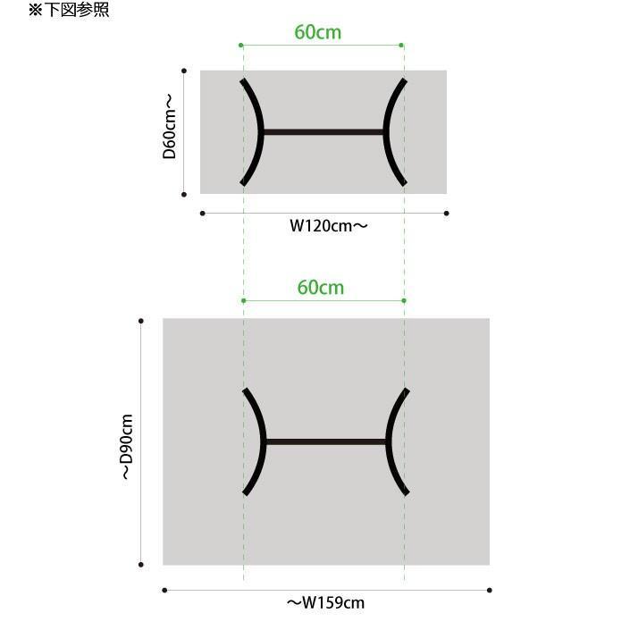 4人〜6人用 CMダイニング CMサイズオーダー ダイニングテーブル 全3色 開梱設置残材処理サービス mminterior 05