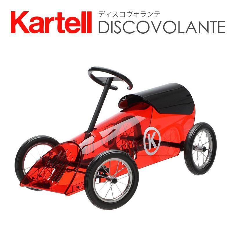 カルテル ディスコヴォランテ K2858