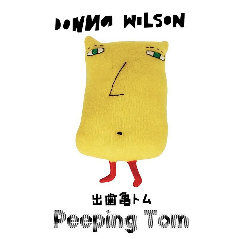 ニット 人形 ドナ・ウィルソン / ピーピング・トム DONNA WILSON ...