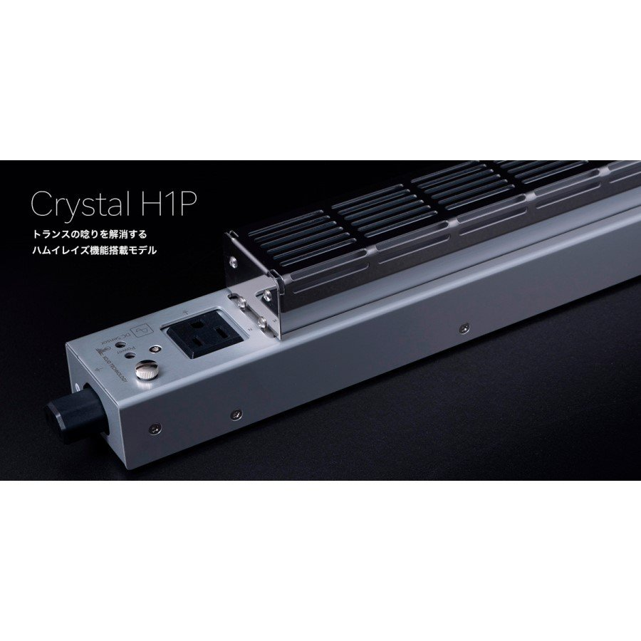 KOJO TECHNOLOGY 直営限定アウトレット H1P タイムセール Crystal