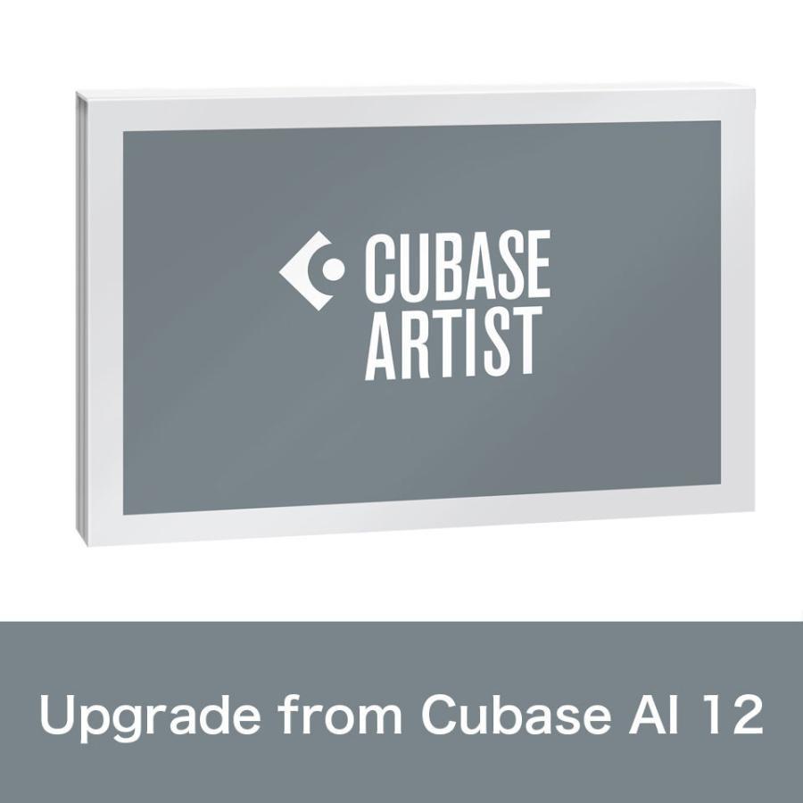 Steinberg Cubase Artist Upgrade AI 売れ筋 特売 数量限定特価キャンペーン from 在庫あり