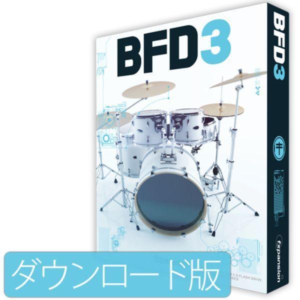 FXPansion BFD3 Download 注文後の変更キャンセル返品 オンライン納品 中古 数量限定特価キャンペーン 在庫あり