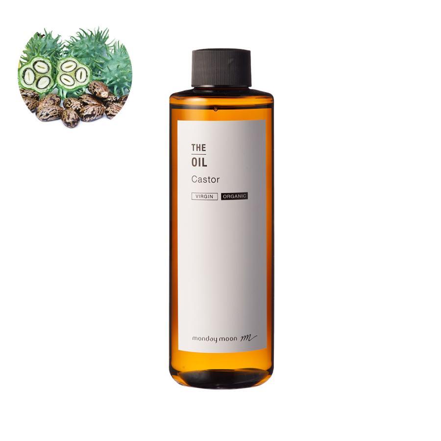 ひまし油 未精製 税込 オーガニック キャスターオイル 200ml 100% 無添加 植物性 高い素材 エドガー 湿布 手作り ケイシー療法 リップ グロス