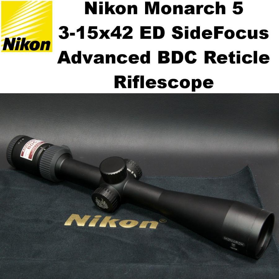 Nikon Monarch 5 3-15x42 ED サイドフォーカス Advanced BDC レティクル ライフルスコープ 412-602 ニコン スナイパー 猟銃