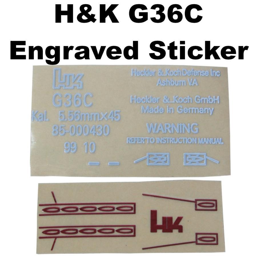 Hamp;K 祝日 G36C 刻印 メタル 新着セール ステッカー ホワイト 1056-1490 ヘッケラー アンド コッホ 電動ガン エアガン サバゲ― ガスガン エングレーブ