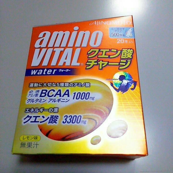 味の素 アミノバイタルクエン酸チャージウォーター500ml用 卸売り 日本限定 20本 箱なし中身のみ