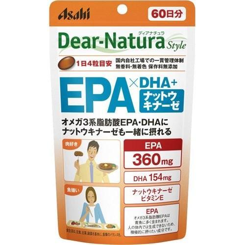 ディアナチュラスタイル EPA×DHA 18%OFF ナットウキナーゼ 240粒 再入荷 予約販売 60日分