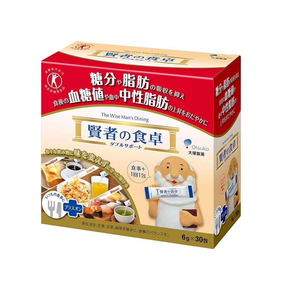 大塚製薬 賢者の食卓 割引も実施中 ダブルサポート 6g×30包 箱なし中身のみ 通信販売 特定保健用食品