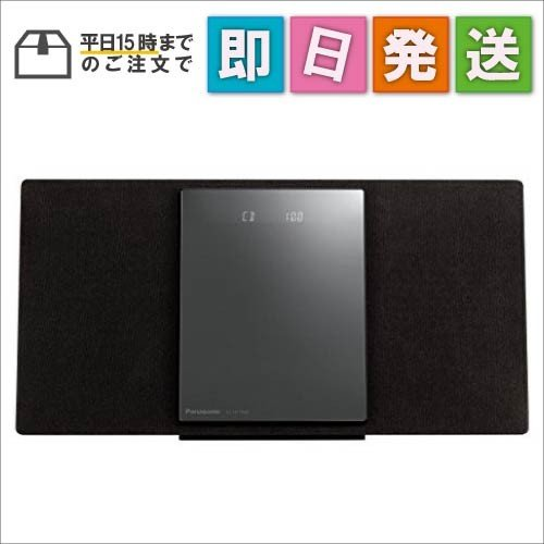 令和 セール SCHC1000K パナソニック ミニコンポ Bluetooth対応 ブラック SCHC1000K mnet