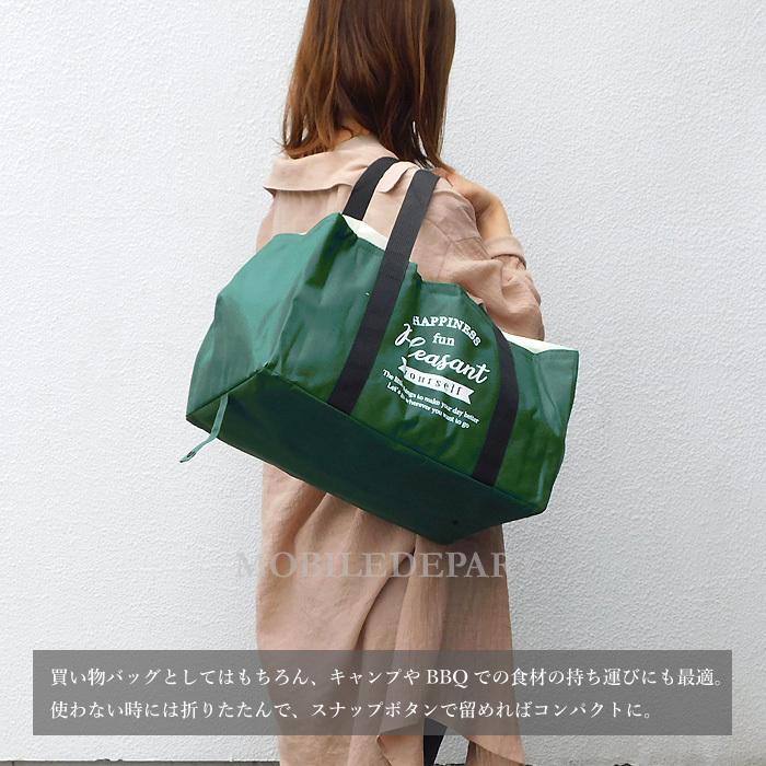保冷バッグ 大容量 レジカゴバッグ 保冷 保温 レジかごバッグ エコバッグ 折り畳み 折りたたみ ショッピングバッグ|mobadepa|02