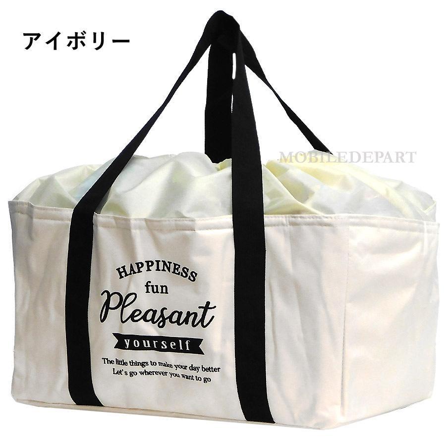 保冷バッグ 大容量 レジカゴバッグ 保冷 保温 レジかごバッグ エコバッグ 折り畳み 折りたたみ ショッピングバッグ|mobadepa|11