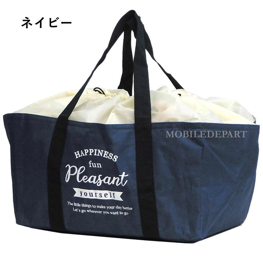 保冷バッグ 大容量 レジカゴバッグ 保冷 保温 レジかごバッグ エコバッグ 折り畳み 折りたたみ ショッピングバッグ|mobadepa|12