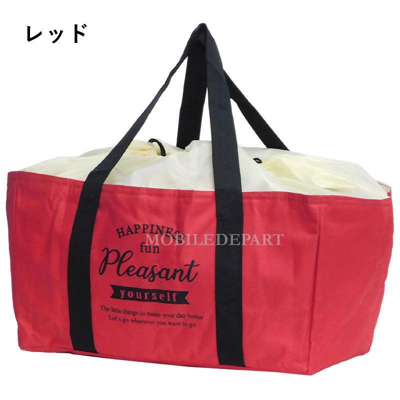 保冷バッグ 大容量 レジカゴバッグ 保冷 保温 レジかごバッグ エコバッグ 折り畳み 折りたたみ ショッピングバッグ|mobadepa|13