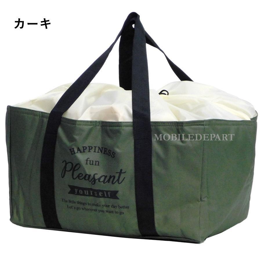 保冷バッグ 大容量 レジカゴバッグ 保冷 保温 レジかごバッグ エコバッグ 折り畳み 折りたたみ ショッピングバッグ|mobadepa|14