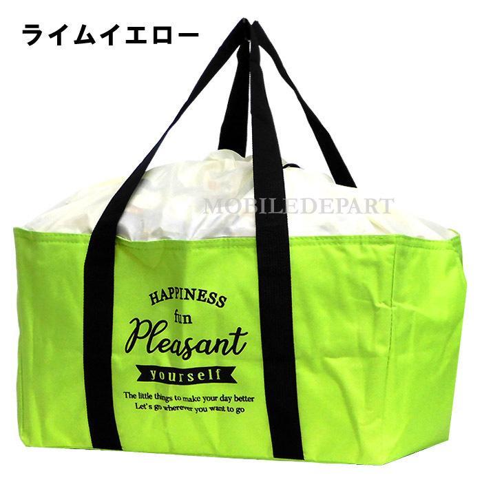 保冷バッグ 大容量 レジカゴバッグ 保冷 保温 レジかごバッグ エコバッグ 折り畳み 折りたたみ ショッピングバッグ|mobadepa|15