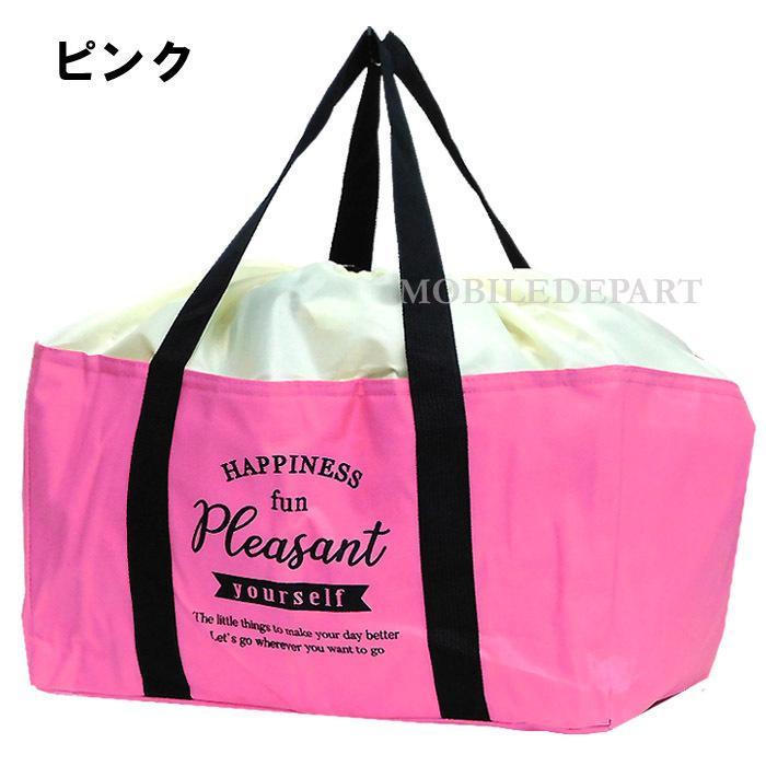 保冷バッグ 大容量 レジカゴバッグ 保冷 保温 レジかごバッグ エコバッグ 折り畳み 折りたたみ ショッピングバッグ|mobadepa|16