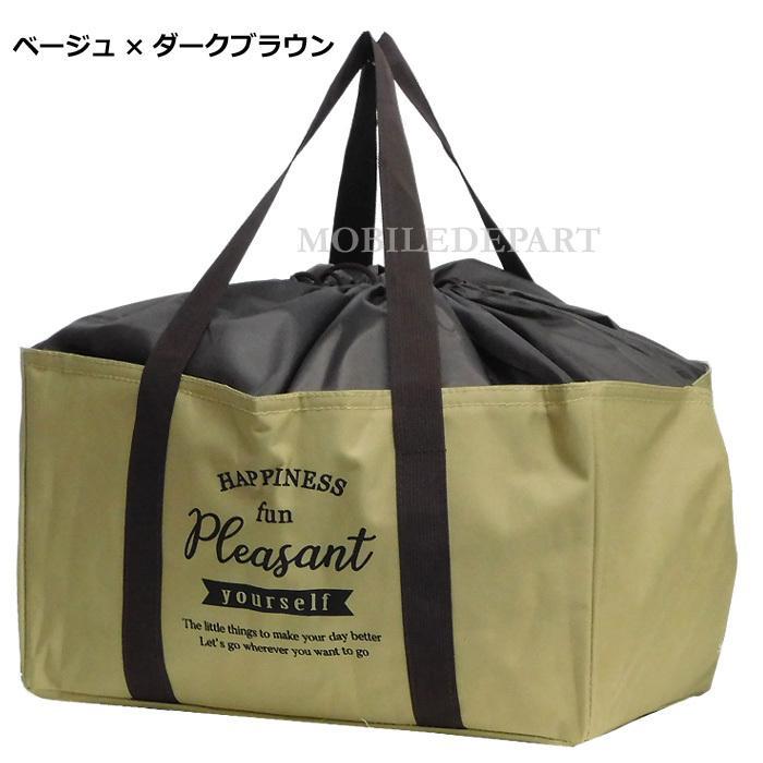 保冷バッグ 大容量 レジカゴバッグ 保冷 保温 レジかごバッグ エコバッグ 折り畳み 折りたたみ ショッピングバッグ|mobadepa|06