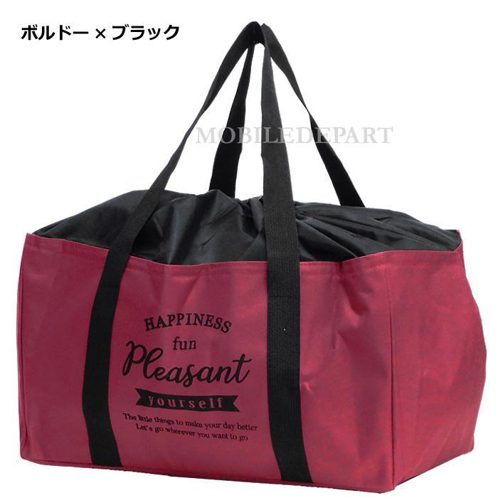 保冷バッグ 大容量 レジカゴバッグ 保冷 保温 レジかごバッグ エコバッグ 折り畳み 折りたたみ ショッピングバッグ|mobadepa|07