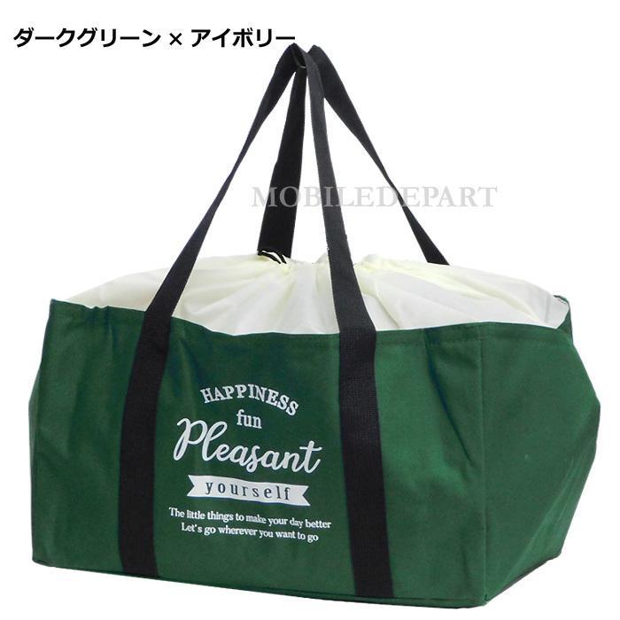 保冷バッグ 大容量 レジカゴバッグ 保冷 保温 レジかごバッグ エコバッグ 折り畳み 折りたたみ ショッピングバッグ|mobadepa|08