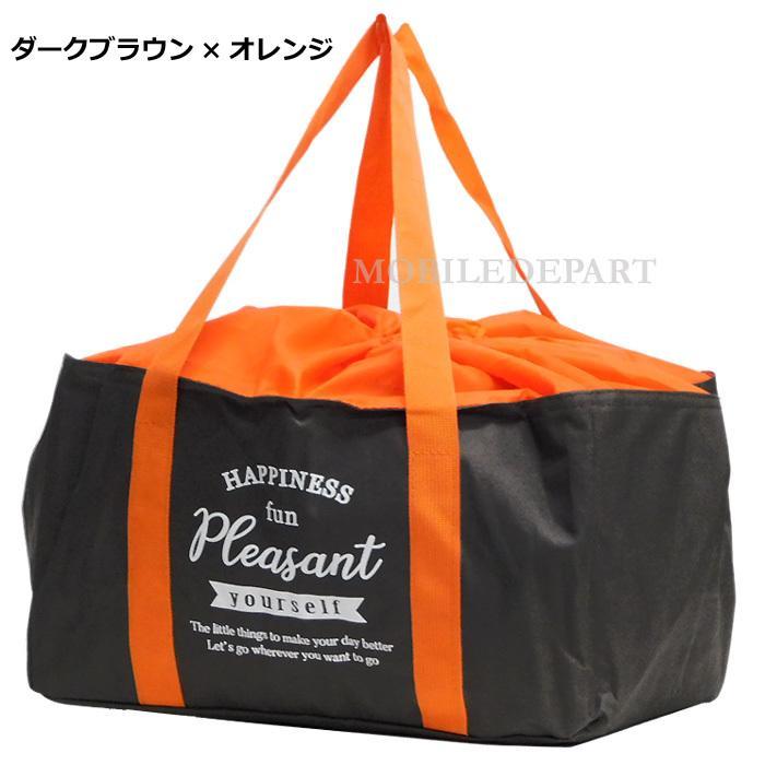 保冷バッグ 大容量 レジカゴバッグ 保冷 保温 レジかごバッグ エコバッグ 折り畳み 折りたたみ ショッピングバッグ|mobadepa|09