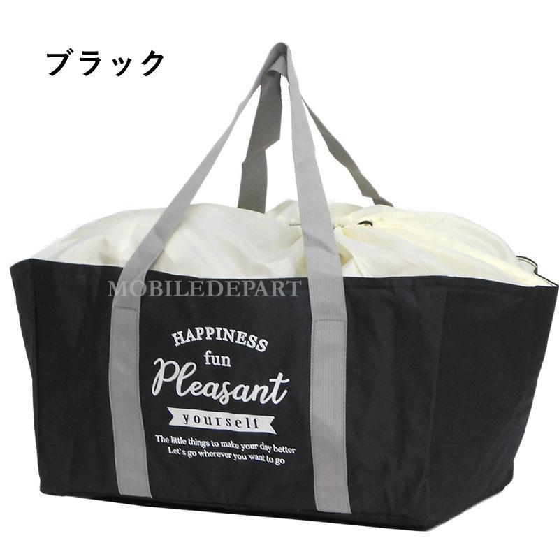 保冷バッグ 大容量 レジカゴバッグ 保冷 保温 レジかごバッグ エコバッグ 折り畳み 折りたたみ ショッピングバッグ|mobadepa|10