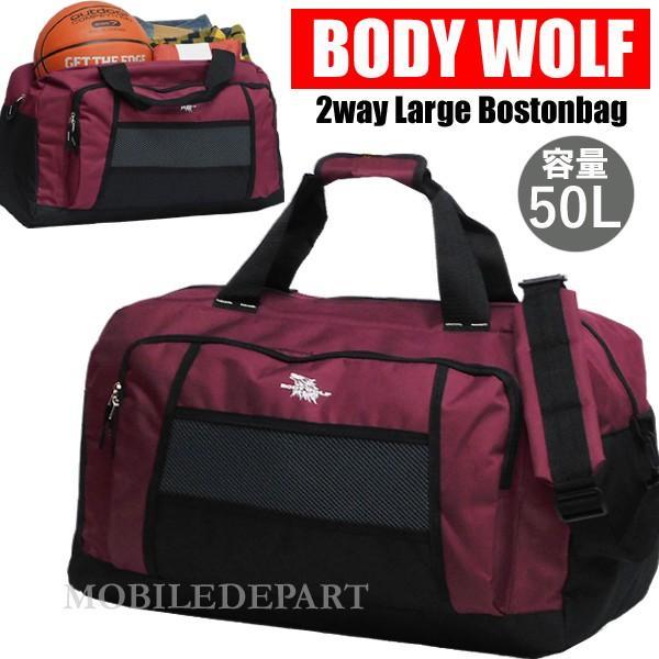 旅行バッグ メンズ ボストンバッグ 新色追加して再販 レディース 修学旅行 新色追加 男女兼用 スポーツバッグ 3泊 2泊 レッド ショルダー ワイン