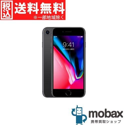 ◆キャンペーン《SIMロック解除済》※判定〇【新品未使用】 au iPhone 8 64GB [スペースグレイ] MQ782J/A 白ロム Apple 4.7インチ(SIMフリー) mobax
