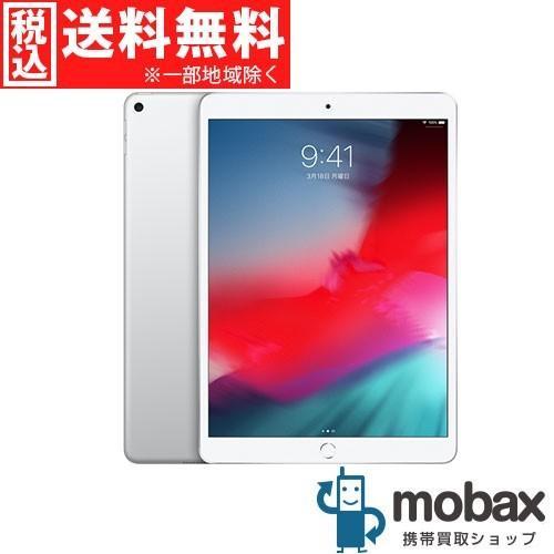 ◆キャンペーン【新品未開封品(未使用)】 2019年版 第3世代 iPad Air 10.5インチ Wi-Fi 256GB [シルバー] MUUR2J/A Apple|mobax