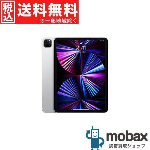 キャンペーン 新品未開封品 未使用 一部予約 第3世代 iPad Pro 授与 11インチ Wi-Fiモデル シルバー 256GB M1チップ A 2021年版 Apple MHQV3J