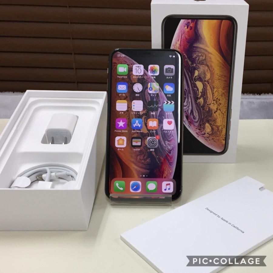 Docomo Iphonexs 64gb 本体 Gold ゴールド 美品 中古 Mtay2j A 一括