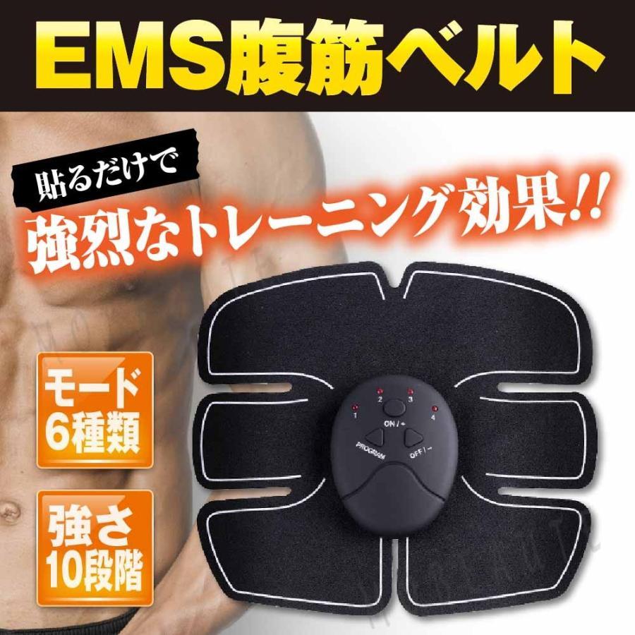 腹筋EMS 腹筋ベルト 腹筋トレーニング ながらトレーニング 開催中 シックスパックを目指す 日本メーカー新品