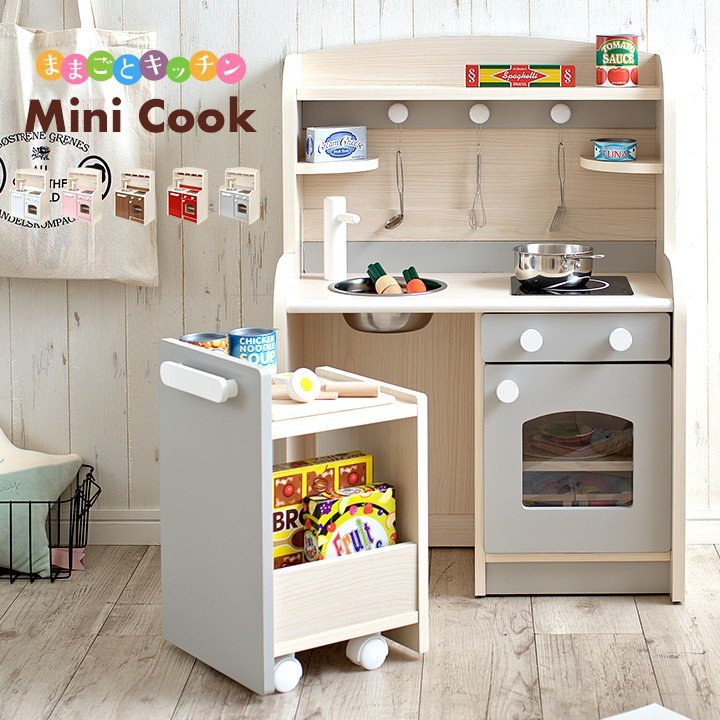 組立品 ボウル キッチンワゴン付き ままごとキッチン おままごとキッチン ままごと 木製 キッチン Cook4 5色対応 大注目 Mini ミニクック4 年間定番