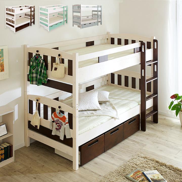 引き出し収納 ハンガーフック付き 2段ベッド 二段ベッド 二段ベット 2段ベット 木製 ギフト 収納 3色対応 定価の67%OFF 引き出し 宮棚付き エマ EMMA 耐震