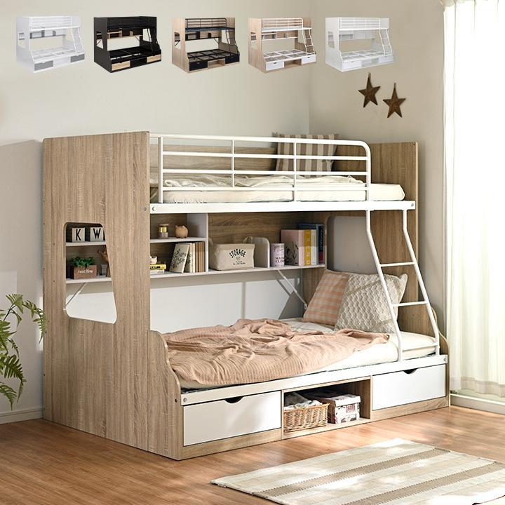 信用 上下サイズ違い 引き出し収納 ラック収納 二段ベッド 2段ベッド 親子二段ベッド ラゴス Lagos 4色対応 親子ベッド シングル セミダブル 店内全品対象