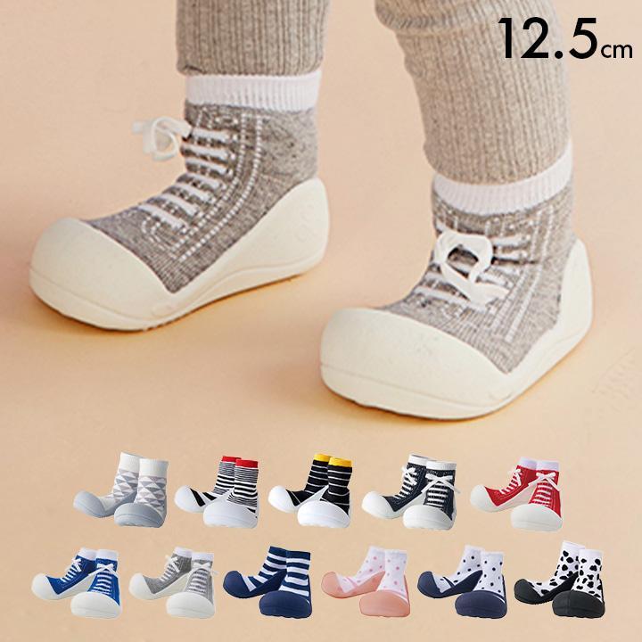 セール特別価格 低価格 無毒性テストクリア済み ベビーシューズ 女の子 男の子 靴 シューズ ファーストシューズ 11色対応 12.5cm Baby feet ベビーフィート