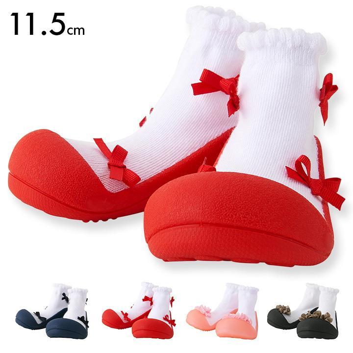 無毒性テストクリア済み ベビーシューズ 女の子 男の子 靴 シューズ ファーストシューズ Baby 4色対応 メーカー再生品 feet 国産品 11.5cm ベビーフィート