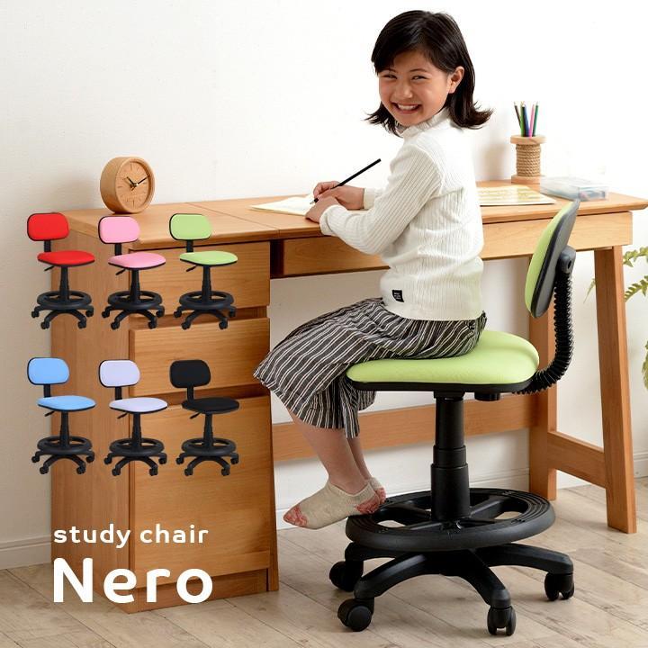 学習椅子 学習机椅子 学習机用 送料無料 椅子 学習チェア チェアー 回転チェア 昇降 昇降式 Nero [再販ご予約限定送料無料] 学習チェアー ネーロ キャスター付き 6色対応 ファブリック