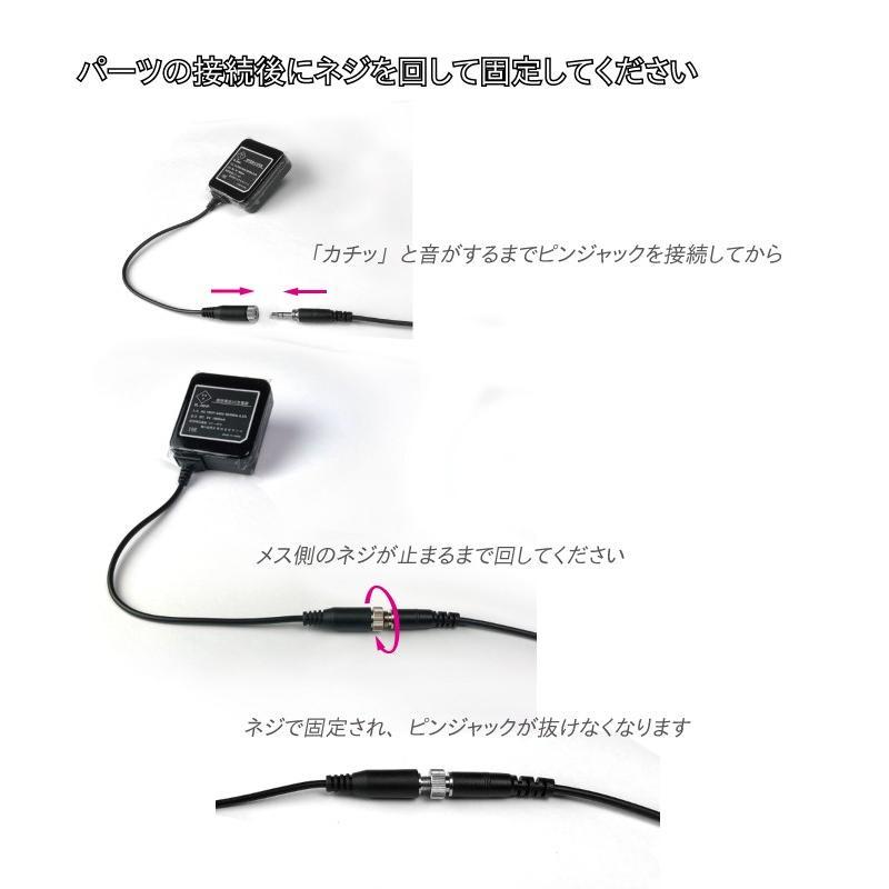 交換用マルチケーブル iPhone Android ガラケー対応:HT-17Z|mobi|04