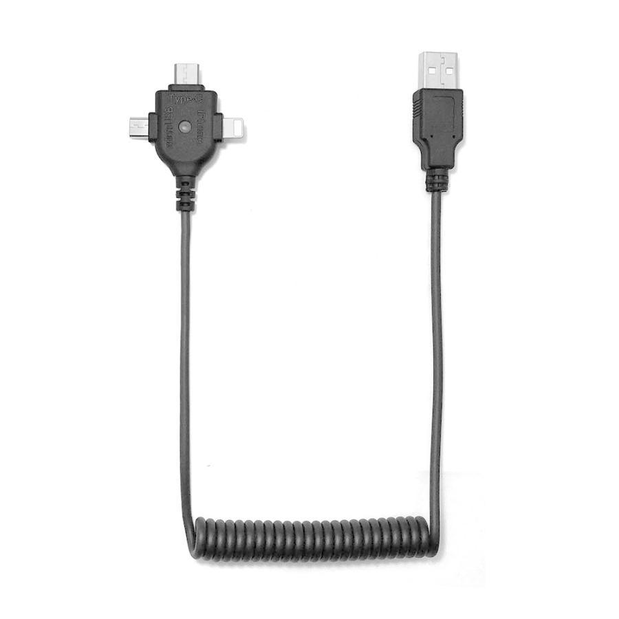 HT-19:USB式スマホ専用マルチ充電器(カールコード)【iPhone12Pro/ProMax】【iPhone12〜5】【Android】【Type-C】|mobi|02