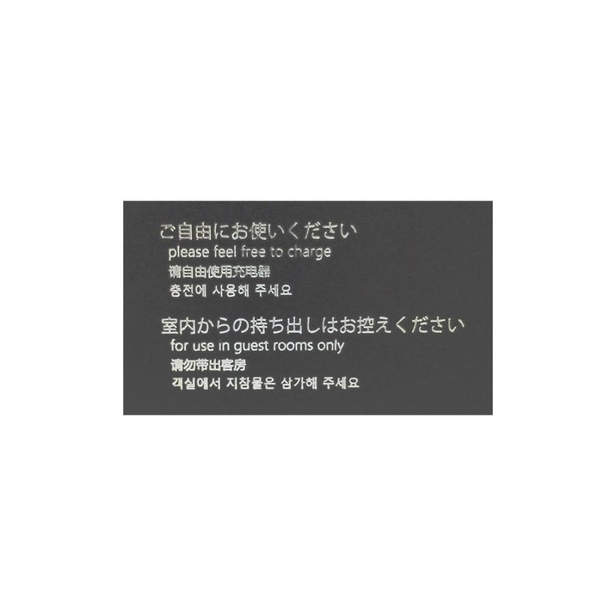 収納ケース(マルチ充電器用):HT-C1|mobi|06