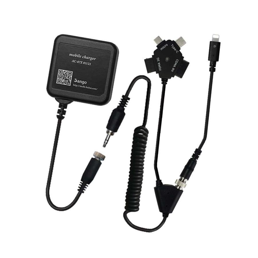 ケーブル交換型マルチ充電器(NIIセット)&収納ケース:HT-CN1|mobi|04