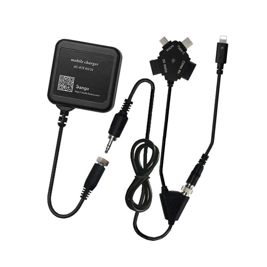 ケーブル交換型マルチ充電器(OIIセット)&収納ケース:HT-CO1 mobi 04