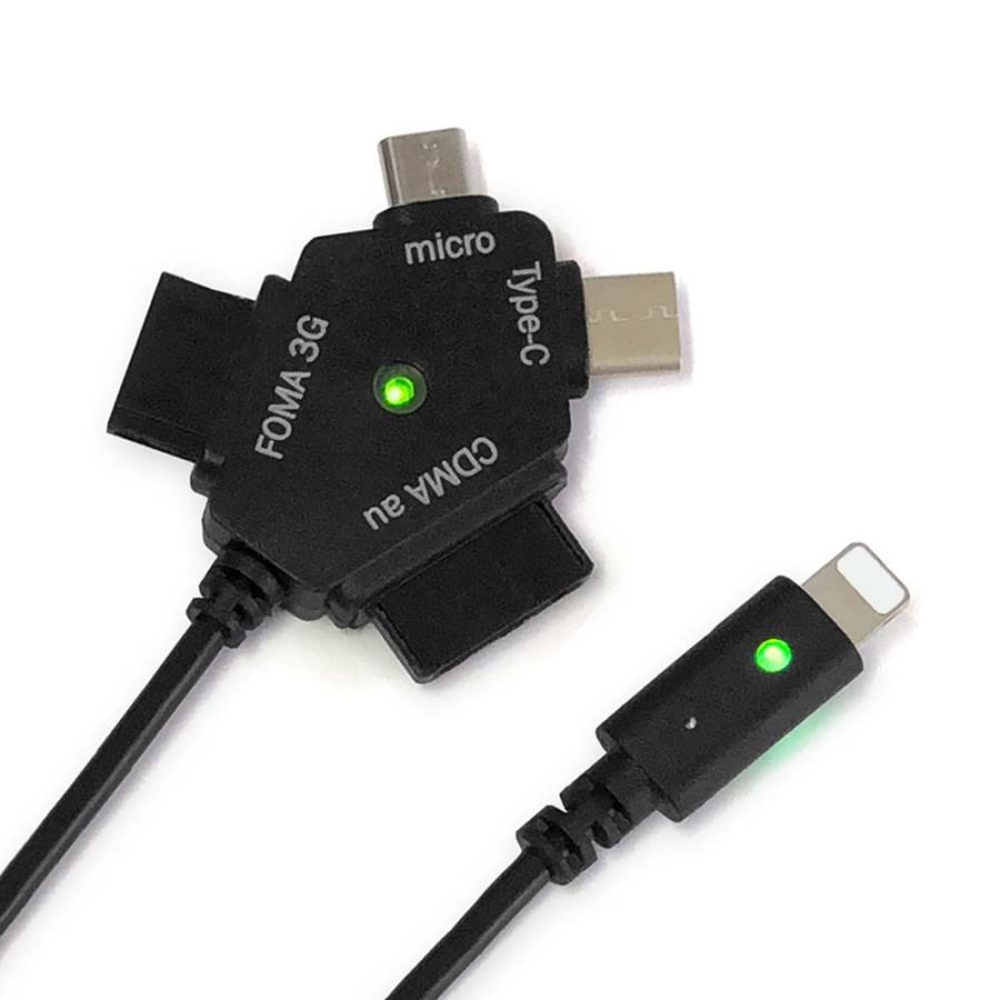 ケーブル交換型マルチ充電器 iPhone Android ガラケー対応:NIIセット mobi 03