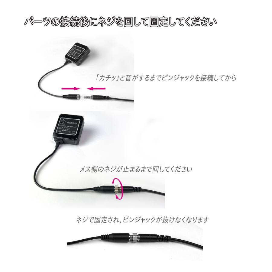 ケーブル交換型マルチ充電器 iPhone Android ガラケー対応:OIIセット mobi 03
